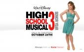 fond écran High School Musical