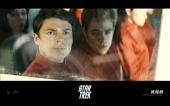 fond écran Star Trek