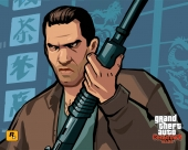 fond écran Grand Theft Auto : Chinatown Wars