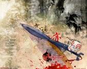 fond écran Okami