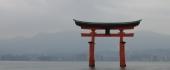 fond écran Japon