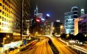fond écran Hong Kong