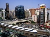 fond écran Tokyo