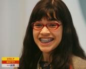 fond écran Ugly Betty