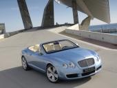 fond écran Bentley