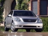 fond écran Lexus