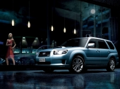 fond écran Subaru