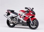 fond écran Yamaha